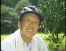 2002年の高知CM②(ローカル中心)