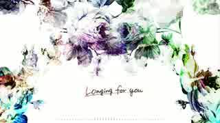 【初音ミク】Longing for you【オリジナル】