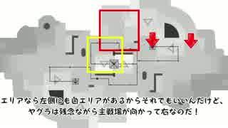 【S+99】ショッツルヤグラの勝ち方【スプ