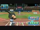 実況パワフルプロ野球2016 Part1 ペナントモード 巨人x横浜1回戦(PS4Pro)