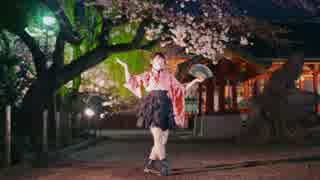 【くつしたちゃん】 トキヲ・ファンカ 踊ってみた 【夜桜❀】
