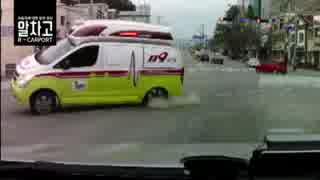 韓国の消防・救急は大変