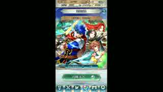 【FEヒーローズ】新英雄召喚 - 蒼炎の世界