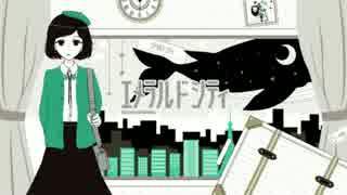 【おそ松さん人力】エ/メ/ラル/ド/シテ/ィ