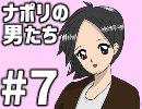 [会員専用]#7 hacchi作・恋愛ゲー『ラブラブ恋してる』鑑賞会