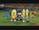 実況パワフルプロ野球2016 Part2 ペナントモード 巨人x横浜2回戦(PS4Pro)