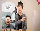 もし北朝鮮と米韓軍が武力衝突したら…