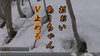 ポジパどうでしょう #2 札幌の夜景レポート 第二夜