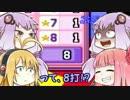 【ボイスロイド実況】茜のカービィボウルをプレイするで!part21