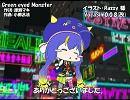 【ウナ_Spicy】Green eyed Monster【カバー】 #音街ウナ