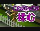 【実況】変態の新生活【シムピープル】 Part3
