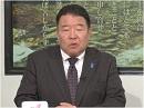 【直言極言】チャンネル桜が受けている、反日勢力からの謀略攻撃[桜H29/4/28]