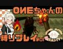 【OИE実況】ゾンビとメイドは萌えルンです!#01【7DTD】