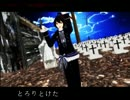 【MMD あんスタ】小さな恋の密室事件 【朔間凛月】