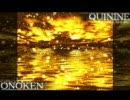 [BMS]QUININE / onoken