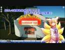 【ゆっくり実況】狐さんの遊園地経営日誌 三日目【Planet Coaster 】