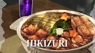 【歌ってみた】HIKIZURI【梵人】