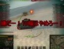 【WoT】ゆっくりテキトー戦車道 M56Scorpion編 第71回「左を連打」