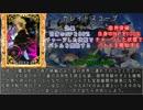 [Fate/GO]性能解説 礼装(厳選)編