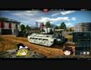 【WarThunder】戦車は火力!30【ゆっくり実況】