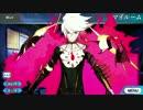 Fate/Grand Order カルナ マイルーム&霊基再臨等ボイス集