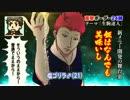 【ワールドトリガー】旋空【ボカロオリジ