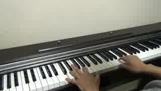 【ピアノ】It's a Long Road【演奏してみた】