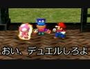 【4人実況】翔華裂天の4人がマリオパーティ8でお祭り騒ぎ part4