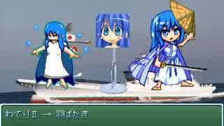 【VIPRPG】 baka21