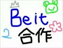 Beit合作(3rd LIVE 315!!!!!)