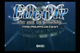 Ever17 -the out of infinity-を実況プレ