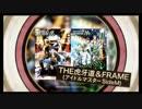 超音楽祭2017 SideM THE虎牙道&FRAMEステージ Full