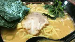 【これ食べたい】 豚骨醤油ラーメン その4
