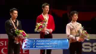 世界選手権 2012 男子シングル表彰式