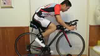 ロードバイク ポジション