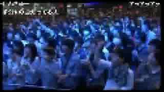 【高音質・高画質】ニコニコ超会議201