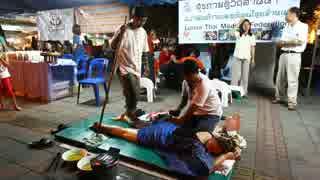 Amazing Thai Massage  in North Thailand