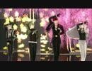 【MMD刀剣乱舞】LaLaL危【シラノ刀+大包平】