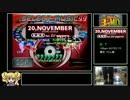 【ゆっくり実況プレイ】DDR 3rdMIX part2