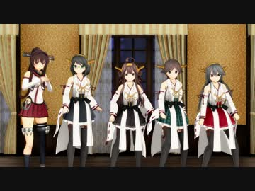 【MMD】 Battleship girls struggling to obtain a laugh from Admiral 【Extended ship】