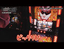 【drop in ch】回胴ガチ回りバトル Battle001 なんこつ×オー...