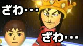 【実況】逆境無頼 マリオカート8DX でた