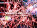 【無料動画】「和泉つばすトークショー」のお知らせ