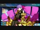 Fate/Grand Order パッションリップ マイルーム&霊基再臨等ボイス集