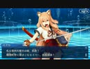 Fate/Grand Orderを実況プレイ SE.RA.PH編 part3
