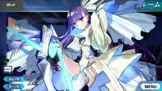 Fate/Grand Order メルトリリス マイルー