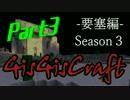 【minecraft】砂漠で攻城戦でやってみたpart3【マルチ実況】