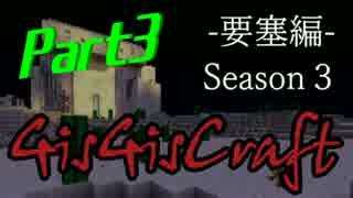 【minecraft】砂漠で攻城戦でやってみたpa