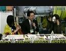 いわて希望チャンネル【第39回】平成29年4