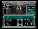 【旧約・女神転生I・II】初見実況プレイ24